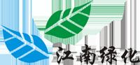 江南绿化Logo